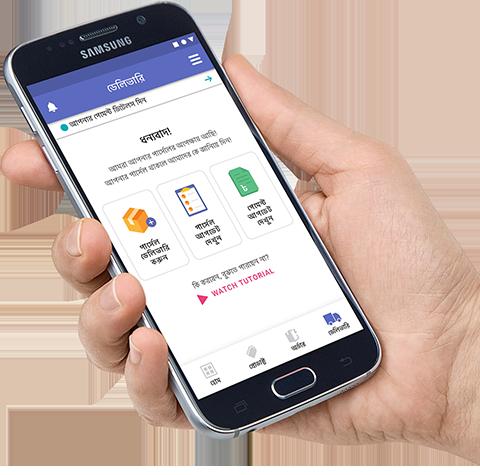 ShopUp - One stop solution for Facebook Shops