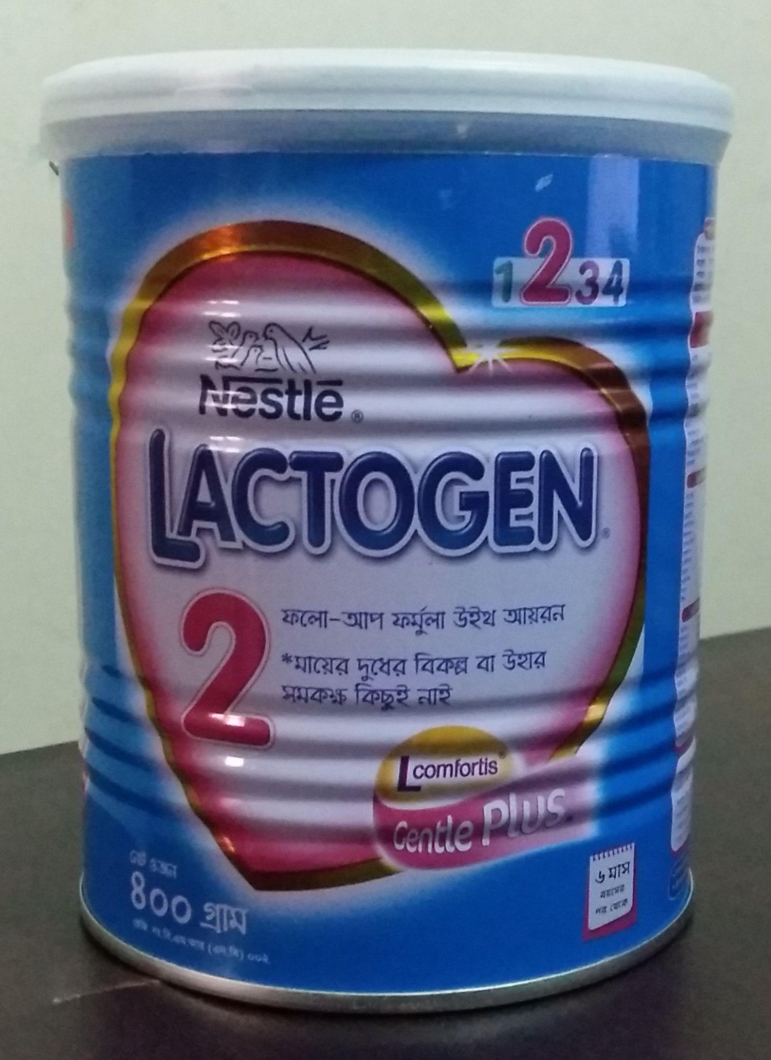 Lactogen 2